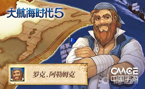 航海家有哪些历史名人