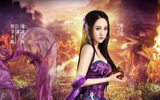 《卧虎藏龙》之羞羞女神陈乔恩海报大片拍摄花絮
