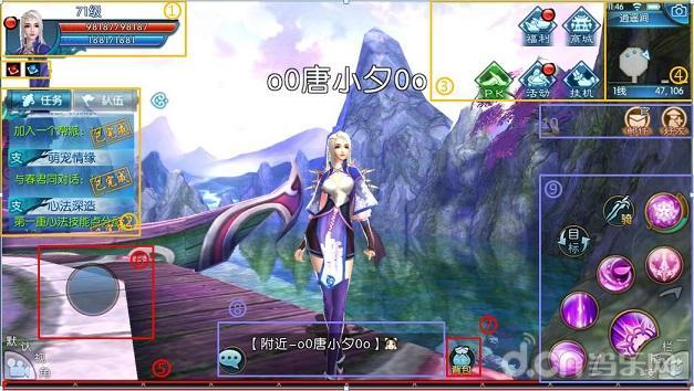 网游资讯 69  手机网游攻略 69  诛仙手游游戏界面介绍       图1