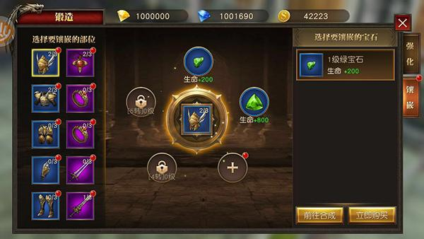 游戏宝石矢量素材
